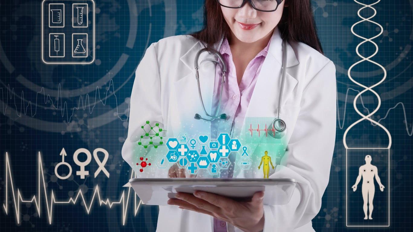 Medische apps: 'nice to have'
